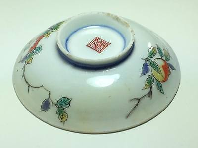 Antique signed porcelain Chinese dipping bowl 4""
