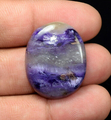 Gorgeous 33.20 Cts. 100% Natural Purple Charoite Oval Cabochon Loose Gemstones