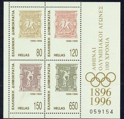 1996 Year Collection Greece Complete 11 Sets.  Incl Imperforate. MNH Perfect