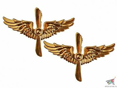 Russia Imperial Army & Guards Pilot officers shoulder boards emblem, gold/black