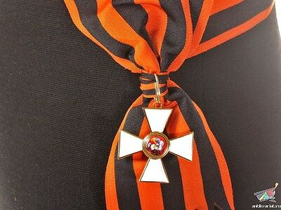 Officers 1 Class Order Of Saint George Cross, 19 - Early 20 C., Russia, Replica