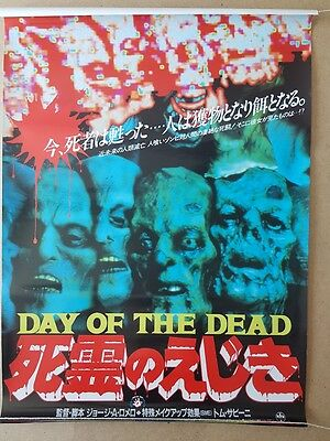 Day of the Dead George Romero Japanese Hansai B2 poster Original Horror zombies