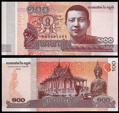 CAMBODIA 🇰🇭 100 Riels Banknote, 2014, P-65, NEW MINT UNC World Currency