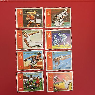 EQUATORIAL GUINEA. MNH. 1980 Olympic Games in Moscow.