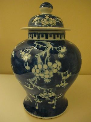 Chinese Blue And White Porcelain Lidded Jar, Late 19Th Century