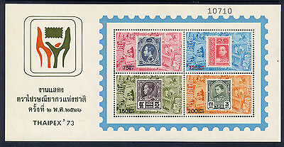 THAILAND 1973 THAIPEX MINIATURE SHEET, SG M/S774, SUPERB M/N/H (unmounted mint)