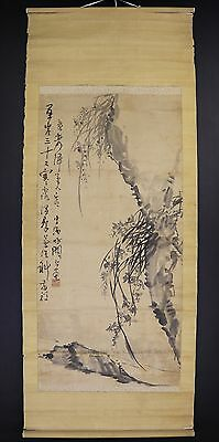 JAPANESE HANGING SCROLL ART Painting  Asian antique  #E6074