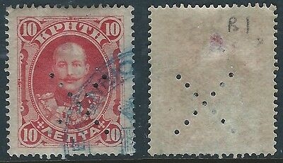 "Crete Perfin with Pattern B1 on revenue stamp with large ""X"" - difficult country"