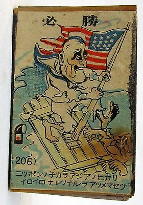 Japan WWII propaganda FDR ROOSEVELT & CHURCHILL on RAFT matchbox & label