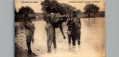 Niger - native women postcard (499)