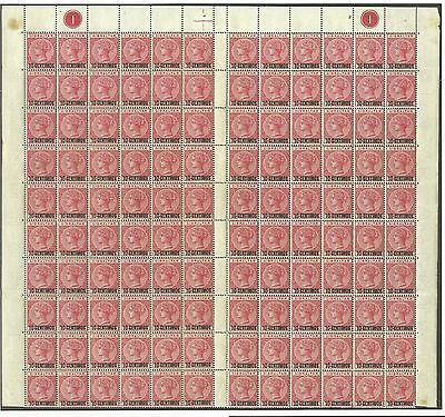 Gibraltar Sg16 Rare Mnh Sheet Of 120 (Mounted On Selvage Only) See Scan