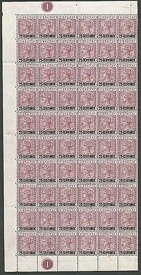 GIBRALTAR SG17 THE 1889 QV  25c on 2d  IN A RARE MNH LEFT HAND PANE OF 60