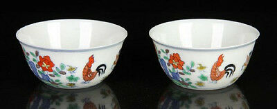 Exceptionally Important Pair Doucai Chicken Cup, Marked