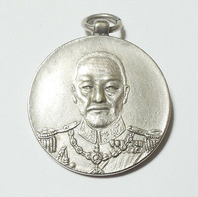 Vintage Japanese Marshal-Admiral Togo Heihachiro Boys Assoc. Member Badge Medal