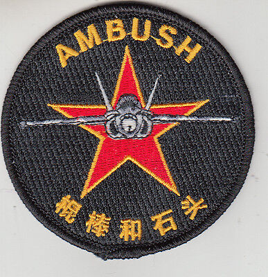 Vfc-12 Ambush Shoulder Patch