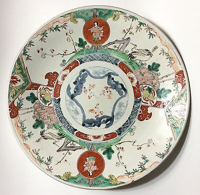 Large Antique Imari Porcelain Charger, 19th C. Edo Period Japan 14.75""