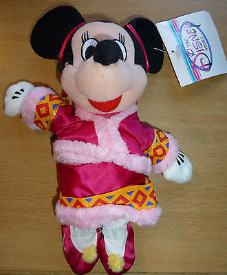 Disney Hong Kong Chinese New Year  Minnie Mini Bean Bag Plush 1999