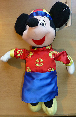 Disney Hong Kong Chinese New Year Micky Mini Bean Bag Plush 1998