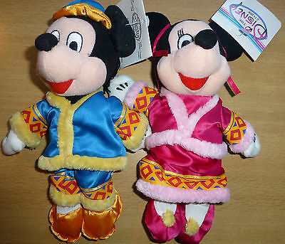 Disney Hong Kong Chinese New Year Mickey & Minnie Mini Bean Bag Plush 1999