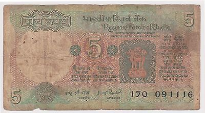 (N3-85) 1970s India 5 Rupees bank note (K)