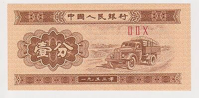 (N3-48) 1953 China 1 Fen Bank note (P)