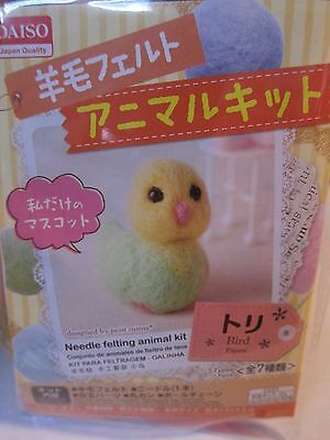 Daiso Diy Wool Felt Needle felting Animal Key Chain Kit Bird from japan