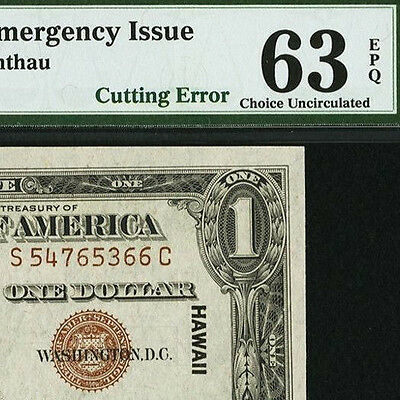 ERROR Fr 2300 1935A $1 HAWAII (2nd note showing at top) PMG 63 EPQ