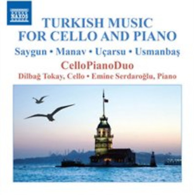Cello and Piano Music  Digital / Audio Album NUEVO (Importación USA)