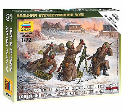 Zvezda - Soviet 82-mm mortar with crew - 1:72