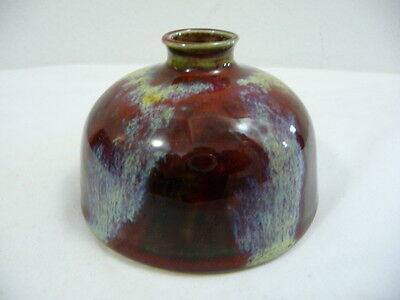 Rare Chinese Flambe Glazed Beehive WaterPot Porcelain