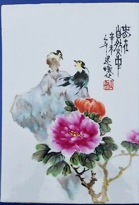 Fine Antique Chinese Famille Rose Porcelain Tile  Birds Flowers Calligraphy 19C