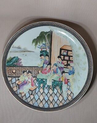 A Fine Antique Chinese Famille Rose Plate / Bowl With Mark & Figures 31.3cm 20C