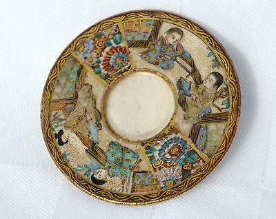 Rare delicately painted detailed Miniature signed 19th C Japanese Saucer 6cm