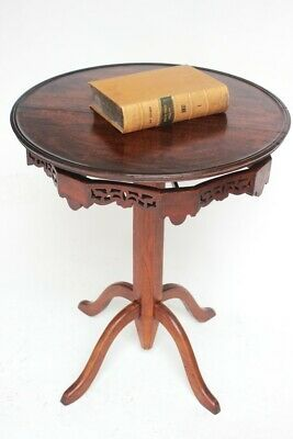 Antique Lazy Susan Turning Occasional Table - FREE Shipping [PL2681]