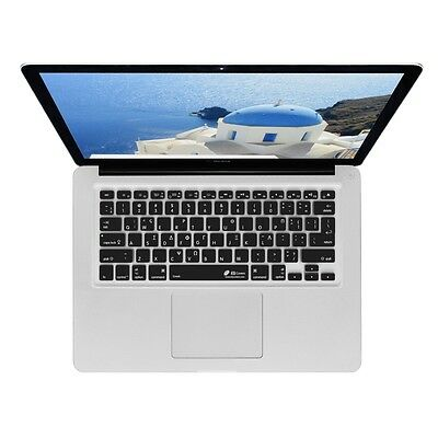 KB Covers Keyboard Protection Greek (QWERTY) for MacBook/Air 13/Pro/Retina