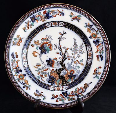 Antique Flow Blue Multicor Pinder Bourne & Hope Plate C19Th Dresden  Indian Tree