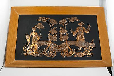 Copper Relief Framed Picture Asian Couple Garden Embossed Sign Margaret Chinese