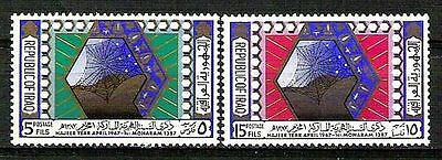 IRAQ IRAK Hajeer Year Islamic New Year 1967  Set SC 431 MNH