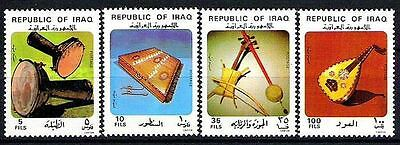 IRAQ 1982 Iraqi Traditional Folklore Musical Internments SC  # 1089 - 1092 MNH