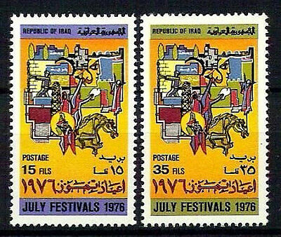 IRAQ 1976 July Festivals Iraqi Stamps Scott No. 782 - 783  MNH