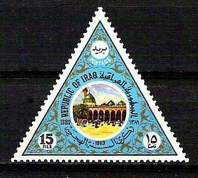 IRAQ IRAK Hajjer Islamic New Year 1969 SC# SG 488A TRIANGLE Iraqi Stamps   MNH