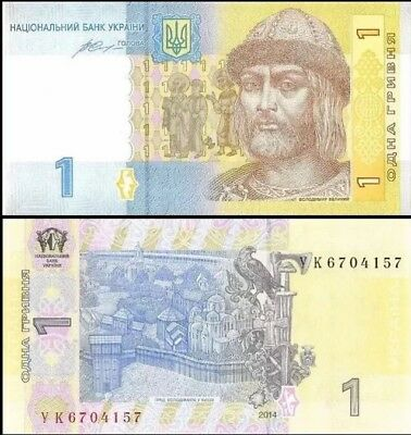 UKRAINE 🇺🇦 1 Hryven Hyrevnia Banknote, 2011, P-116Ac, NEW UNC World Currency