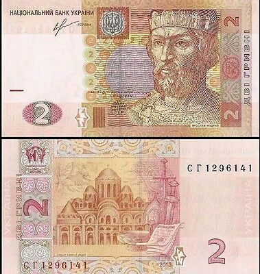 UKRAINE 🇺🇦 2 Hryven Hyrvenia Banknote, 2011, P-117d, UNC World Currency