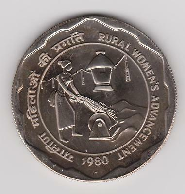 1980 India 10 Rupees Fao Rural Women's Advancement Copper Nickel Unc
