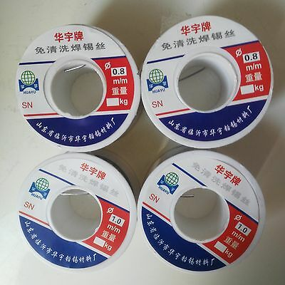 0.8mm  Tin Lead Solder Wire Melt Rosin Core Soldering Wire 50g New