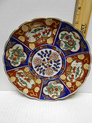 "Japanese Gold Imari Hand Painted bread/salad plate size 7 1/2"" scalloped edge"