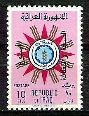 IRAQ IRAK Overprint Health Week 1959 SC 252 SG 531 MNH IRAQI STAMPS