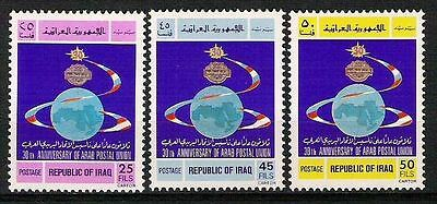 IRAQ 30TH ANNIVERSARY OF ARAB POSTAL UNION 1982 Scott # 1063 - 1065 MLH SET