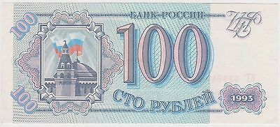 (K37-15) 1993 Russia 100 Roubles Bank note (E)