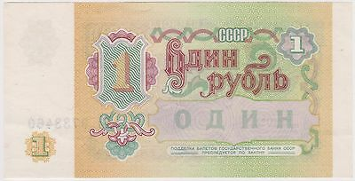 (K37-11) 1991 USSR 1 Rouble bank note (A)